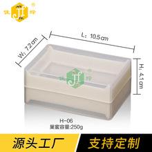 佳蜂250g巢蜜盒H-06透明塑料巢蜜框巢蜜格养蜂工具中蜂意蜂通用