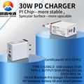30Wpd充电器 PD30W快充套装双口韩规美规欧规英规30WPD快充高光面 30wpd