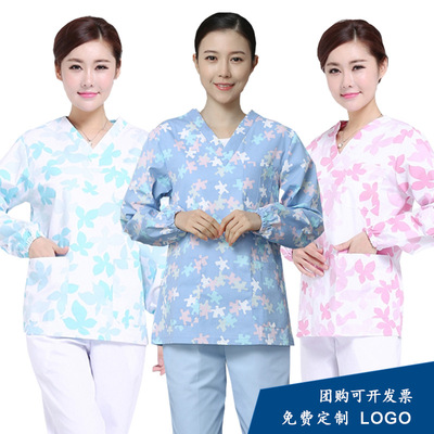 Broken flower hand washing clothes long sleeve body cotton cover pediatric obstetric nurse Hospital doctor clothes work clothes care worker Hospital doctor clothes V-neck
