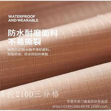 涤纶格子面料涤纶210D三分格210D五分格210D二分格抗拉防水耐磨!