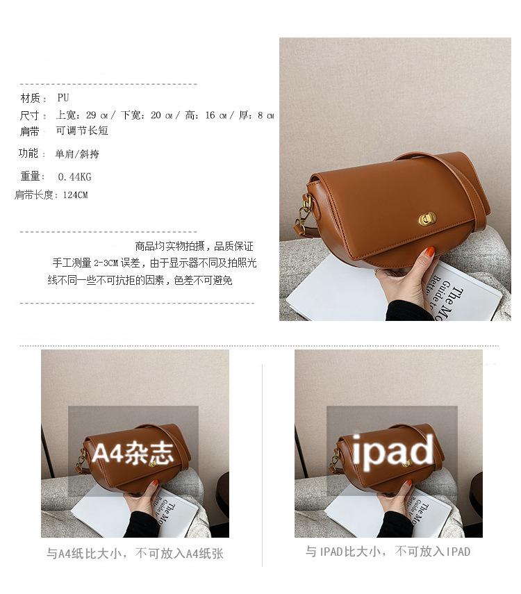 fashion retro shoulder bag   NHJZ285810