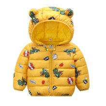 儿童童装羽绒棉衣2020秋冬款男女童连帽棉袄宝宝保暖加厚棉服外套