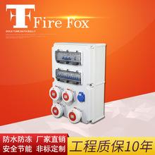防爆檢修箱/插座檢修箱/手提式檢修電源箱/移動式戶外防水接線箱