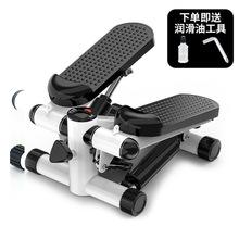 踏步机女家用静音减肥神器原地登山脚踏机运动健身器材小型瘦腿机