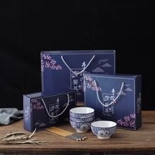 日式陶瓷碗筷礼盒套装 手绘餐具开业赠品广告促销会销礼品定制