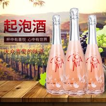 朵玛桃红起泡酒 甜白水果味起泡酒少女香槟酒 玫瑰瓶起泡酒低度数