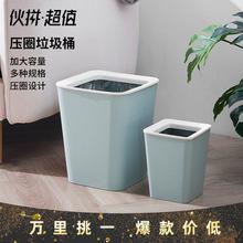 麦宝隆北欧简约分类桌面垃圾桶家用宿舍厨房压圈创意纸篓 收纳篓