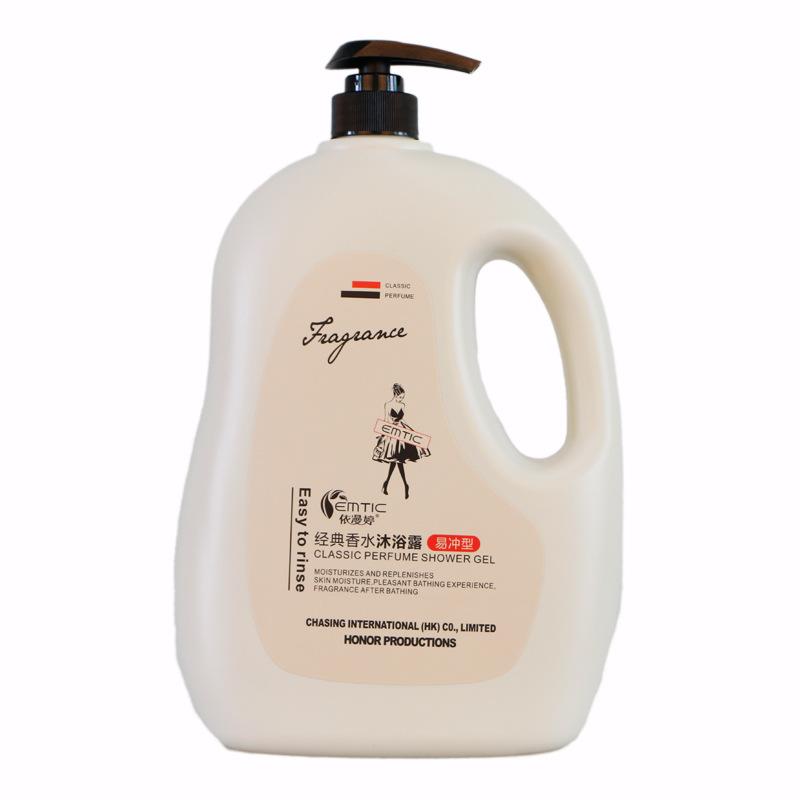 依漫婷经典COCO香水沐浴露1.98kg出口家庭装保湿滋润补水持久留香