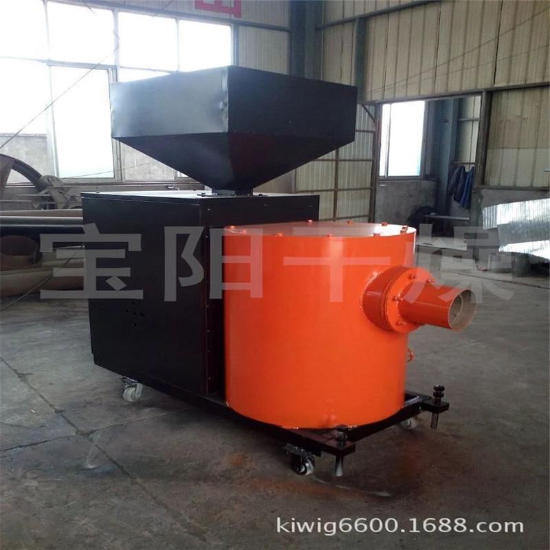 供应生物质颗粒燃烧机造纸专用生物质燃烧机燃煤汽化炉配套燃烧机