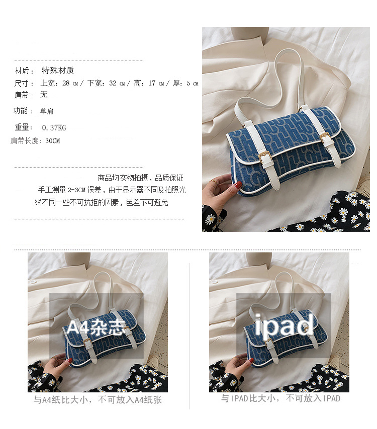 Summer small bag new wave fashion hit color shoulder bag Korean style texture handbag wholesale nihaojewelry NHJZ233877
