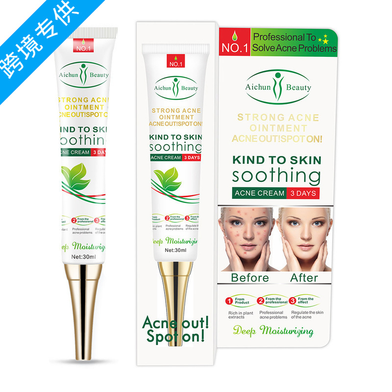 Cross border special for acne cream facial lightening acne printing cream skin brightening, moisturizing and lubricating factory