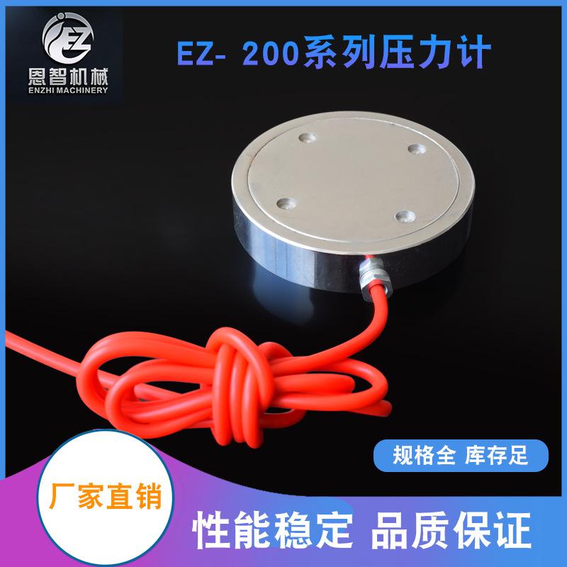 长期直供振弦式土压力计 测量流体压力监测仪器