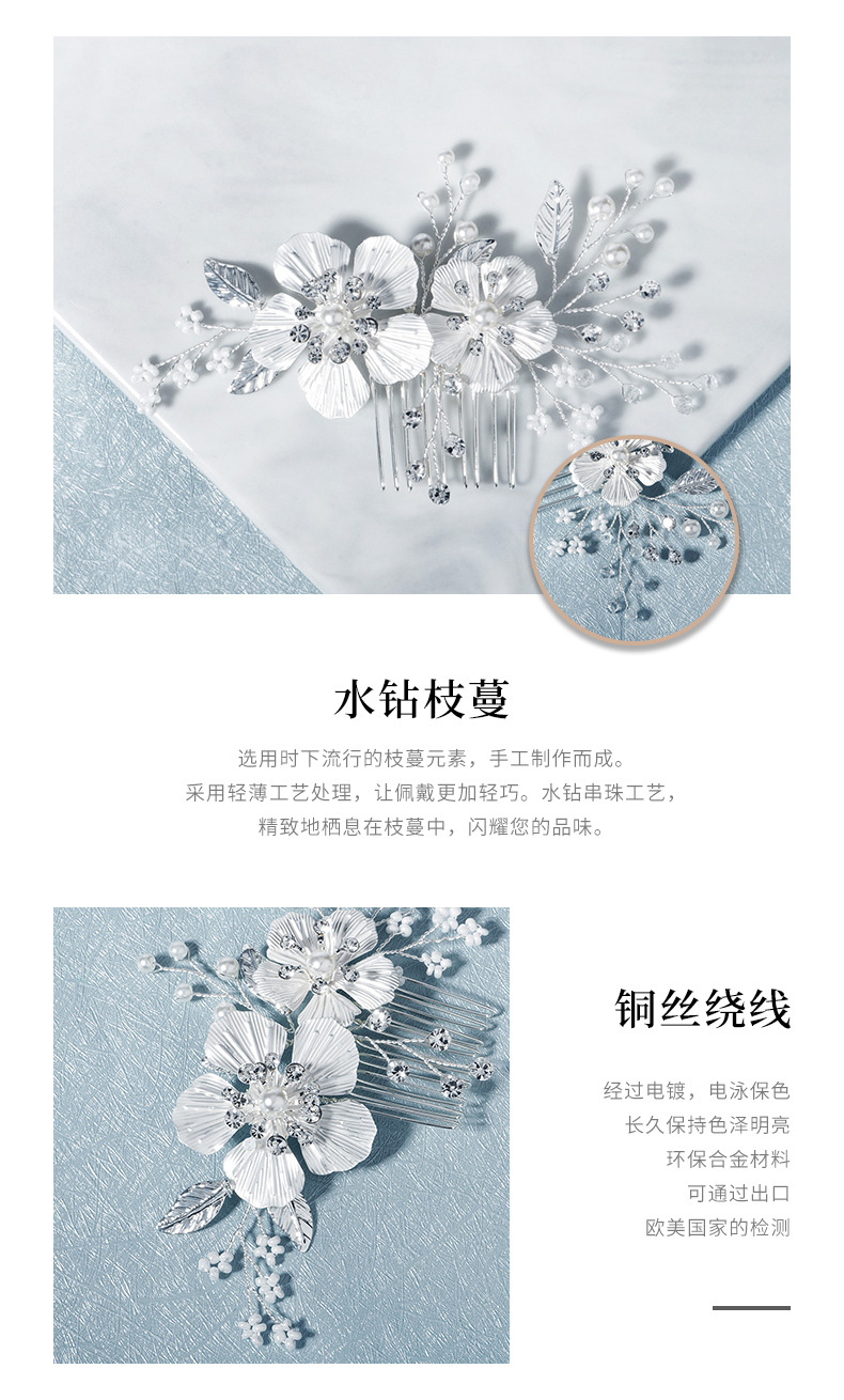 French cold and elegant headdress white flowers inserted comb wedding dress banquet jewelry wholesale nihaojewelry NHHS229712