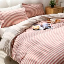 新款跨境外貿日式全棉天竺棉四件套針織純棉床單床上用品套件批發