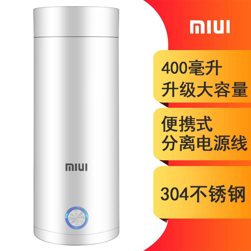 MIUI便攜式燒水壺保溫一體旅行電熱水杯家用小型宿舍學生自動熱水