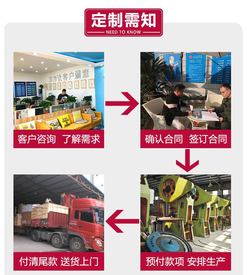 详情页-熊猫茶_11.jpg