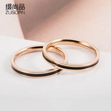 钛钢戒指女日韩简约滴油面光戒指批发定制厂家直销潮流新品女指环
