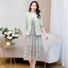 2020年夏季新款韓版氣質薄款小西裝裙子兩件套洋氣碎花吊帶連衣裙