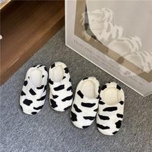 ins风简约黑白奶牛拖鞋可爱少女保暖毛绒居家鞋冬学生室内地板拖
