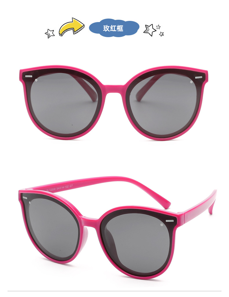 new silicone childrens polarized sunglasses antiultraviolet ink fashion trendy glasses wholesale nihaojewelry NHBA237685