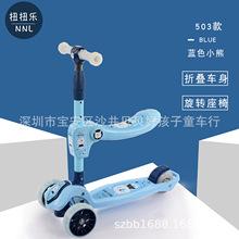 扭扭乐503儿童滑板车多功能三合一手推车遛娃宝宝玩具车滑滑车