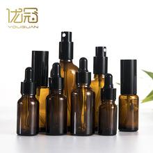 茶色精油瓶 30ml 创意香水分装调试瓶化妆品包装瓶棕色玻璃瓶