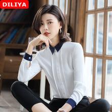 雪紡襯衫女拼接撞色設計感時尚洋氣上衣長袖白色襯衣職業裝工作服
