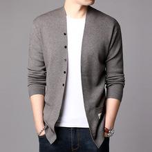 【厂家直销】秋冬新款男式针织开衫 男士毛衣外套羊毛衫简约潮品