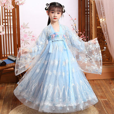 Children Chinese Hanfu fairy dress girl Gu Chaoxian full chest Ru skirt snow Qiyuan elegant Fairy Princess Dress Tang Dynasty