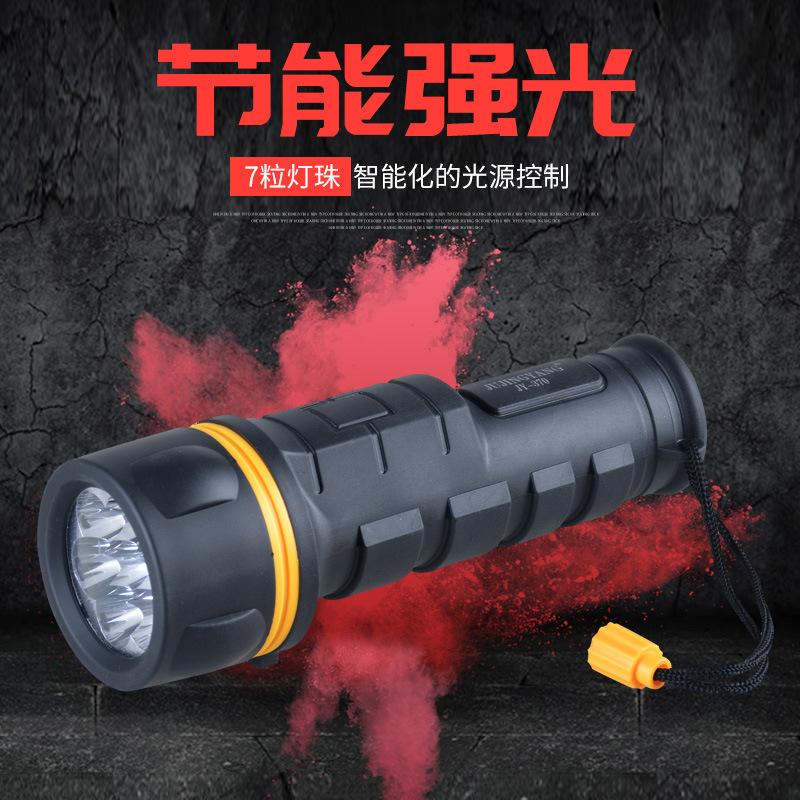 装2节1号干电池手电筒强光 家用应急老式怀旧LED节能防水防摔电筒