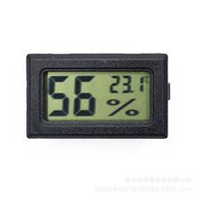 嵌入式温湿度计电子温湿度计 数字温湿度计 FY-11 黑色款无线