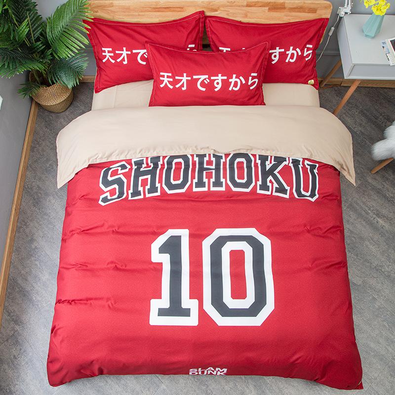 运动风篮球韩棉四件套1.5米床单被套单人学生宿舍