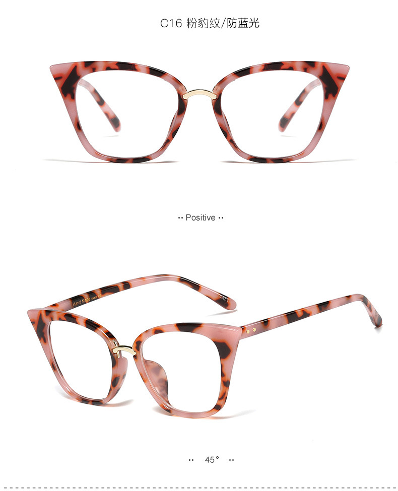 hot sale antiblue reading glasses rice nail craft portable old reading glasses wholesale NHFY253256