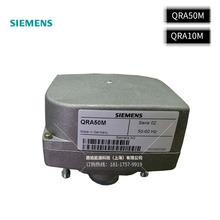 SIEMENS火焰探测器QRA50M QRA10 燃烧器专用电眼 德国西门子
