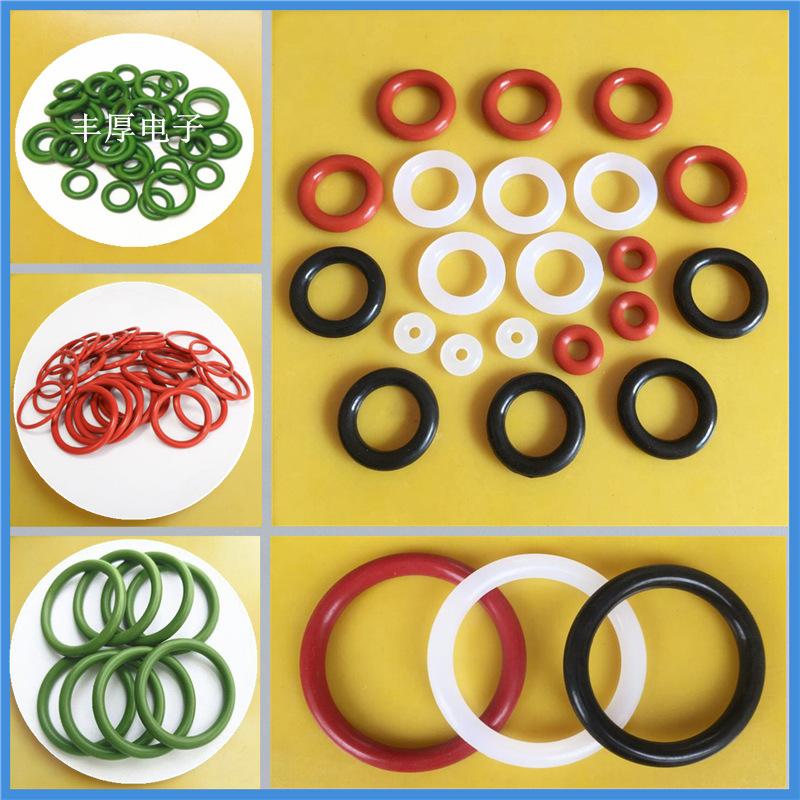 环保丁晴丁腈橡胶氟胶防水o型圈食品级透明白色绿色硅胶O形密封圈