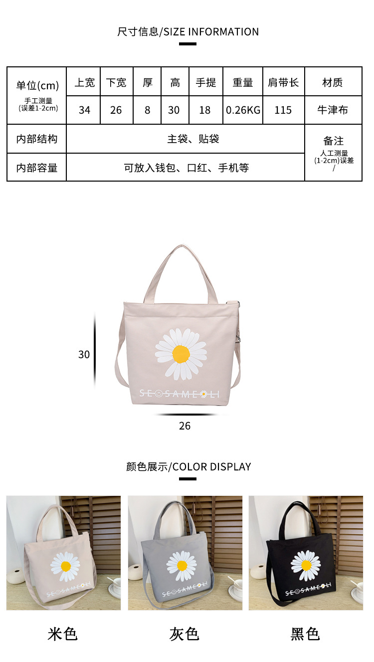 new fashion messenger bag NHJZ316182