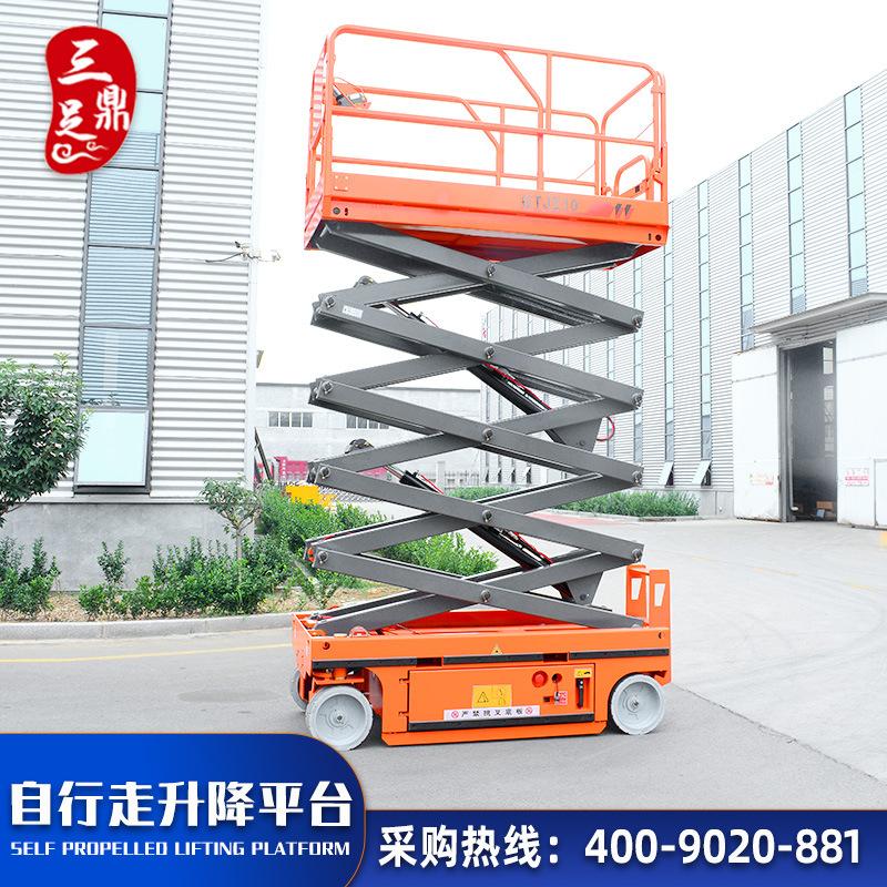 厂家直销定制移动升降平台 市政工程装卸设备移动装卸货升降车