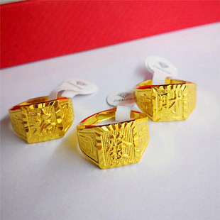 18K gold ring male square fire local tyrant gold-plated blond hair fortune boss quit stalls product supply