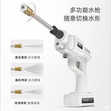 洗车水枪神器高压水泵无线洗车机便捷家用手持锂电池充电小型12v