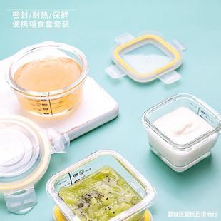 Ребенок вспомогательный еда коробка ребенок ребенок стекло хранение магазин депозит чаша посуда холодный замораживать чаша может микроволновой печи жаркое коробка