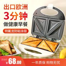 多功能家用早餐三明治机华夫饼机加热电饼铛牛排机帕尼尼轻食机