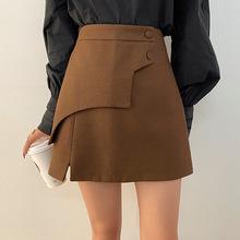 MJJ秋冬新款高腰包臀半裙纯色不规则两粒扣A字气质开叉毛呢短裙潮