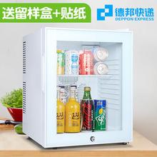 幼儿园食品留样柜食堂小型饭桌家用冷柜饮料冷藏保鲜展示冰箱带锁