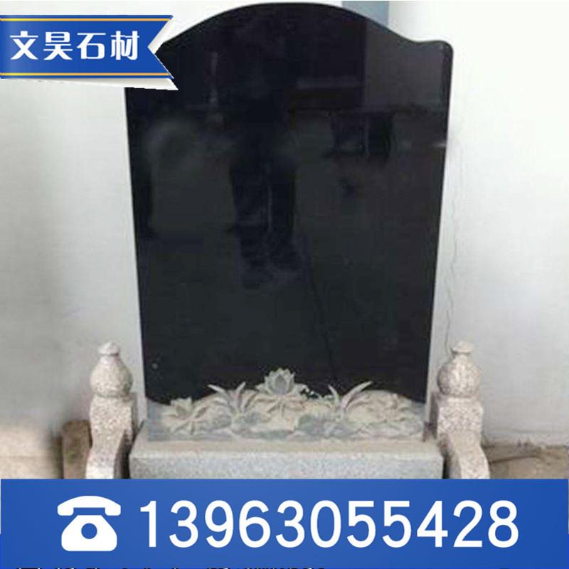 大理石花岗岩墓碑石 碑文公墓雕刻烈士陵园墓地定制 中国黑墓碑石