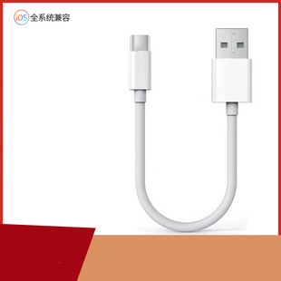 Suitable for iphone charging cable mobile phone tablet fast charging cable Apple data cable wholesale Apple mobile phone charging cable