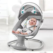 婴儿电动摇椅宝宝哄娃睡觉神器 新生儿摇篮床儿童安抚椅躺椅0-3岁