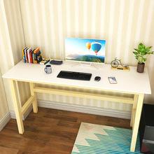 一件代發、誠信經營電腦桌臺式家用書桌簡約現代寫字桌辦公桌子臥
