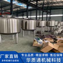 304不锈钢食品卫生级储罐 制药机械 储液罐 立式小型储罐设备
