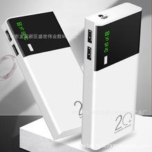新款黑米充电宝20000毫安镜面屏移动电源适用小米手机10000定制做