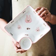 ins创意家用陶瓷盘子儿童卡通饺子盘日式早餐盘水果盘手绘餐具